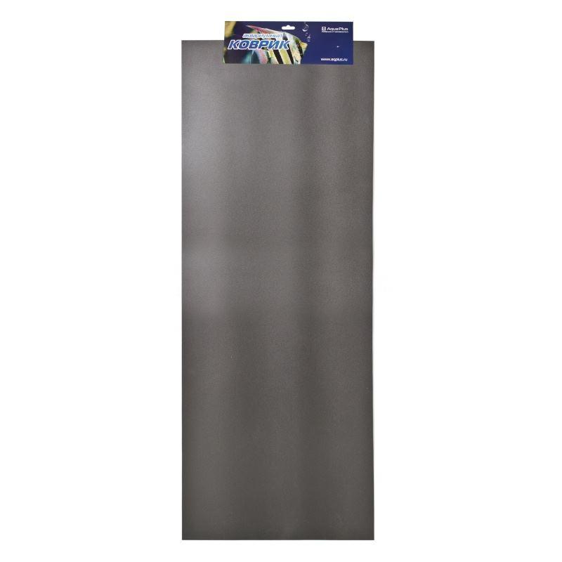 Коврик AquaPlus под аквариум - 1250*450