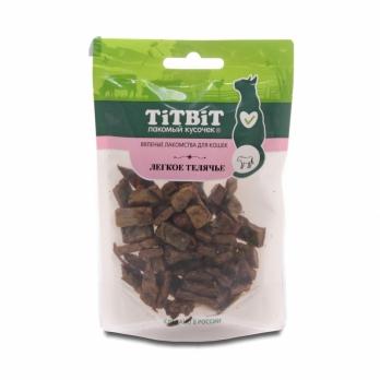 TiTBiT Вяленые лакомства для кошек, легкое телячье