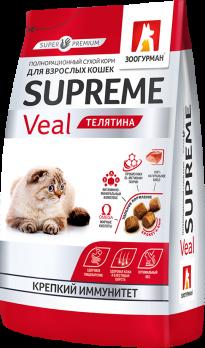 Зоогурман Supreme сухой корм для взрослых кошек Телятина