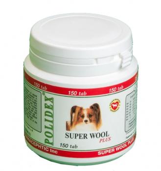 Полидекс Super Wool plus для собак, улучшает состояние шерсти, кожи, когтей и профилактика дерматитов 150таб
