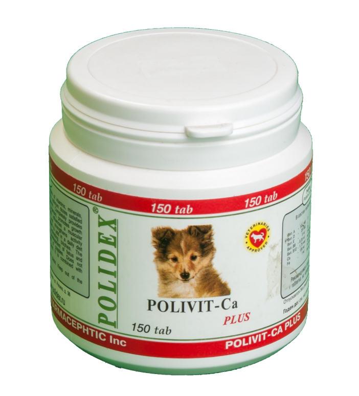 Полидекс Polivit-Ca plus для собак, способствует улучшению роста костной ткани и фосфорно-кальциевого обмена